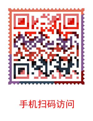手机访问宁峰博客