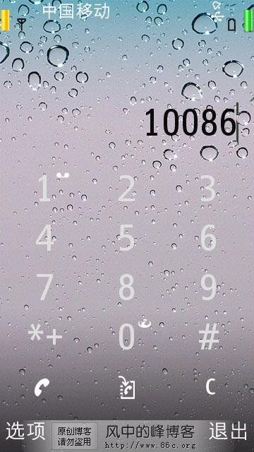 N桌面+iphone 4主题下载,诺基亚V5版完美组合!