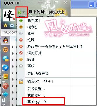原来批量删除QQ好友这么简单?