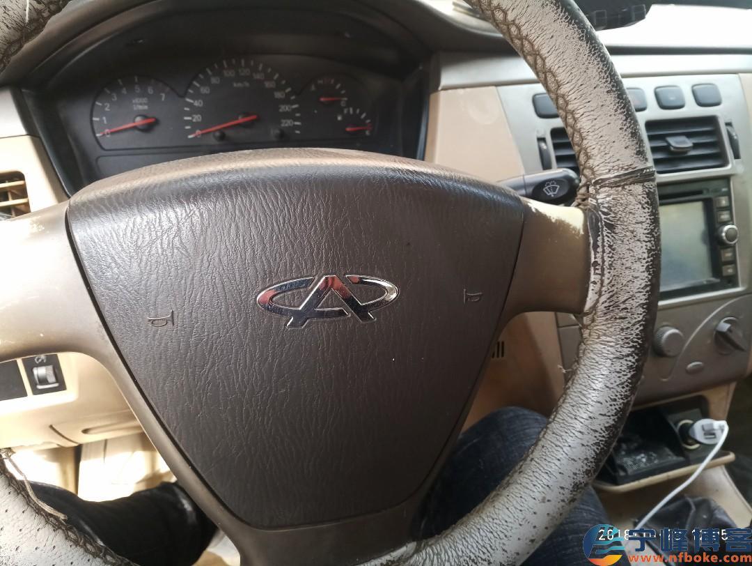 九年后重新拥有新车